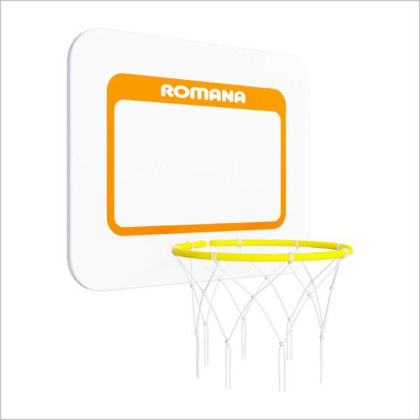 1romana dop12 shhit basketbolnyj 2