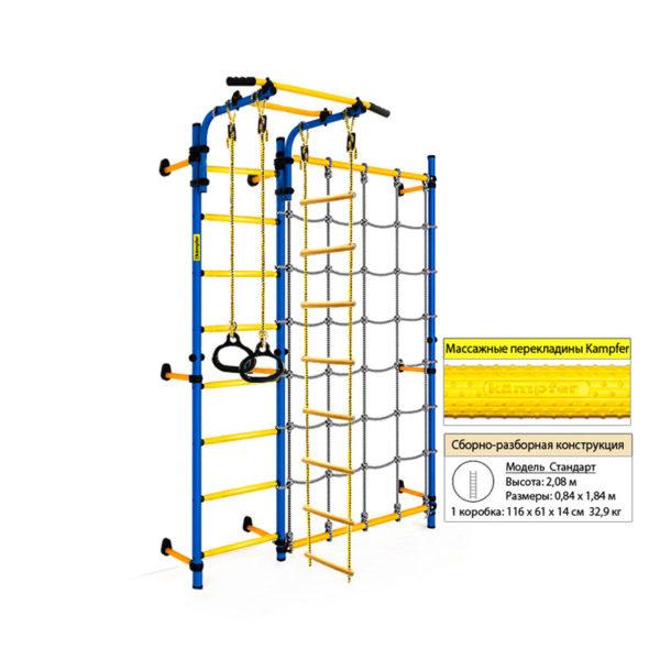 Kampfer Gridline Wall сине-желтый