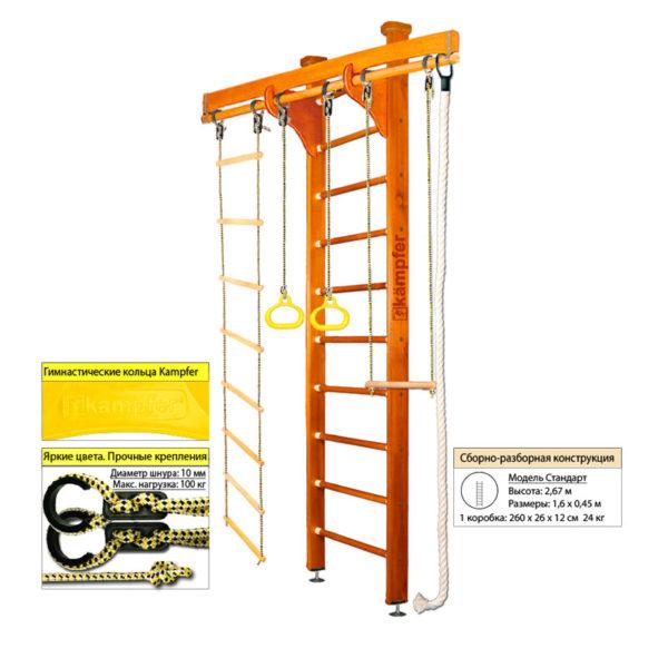 kampfer wooden ladder ceiling классика