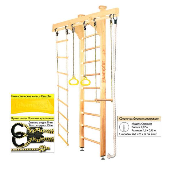 kampfer wooden ladder ceiling натуральный