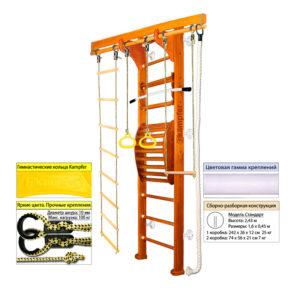 Kampfer Wooden ladder Maxi Wall классика