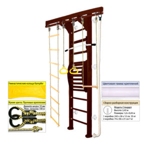 Kampfer Wooden ladder Maxi Wall шоколадный