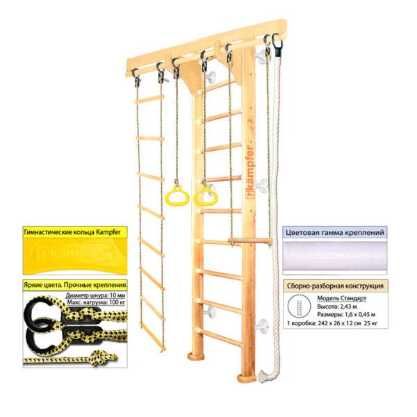 Kampfer Wooden ladder Wall натуральный