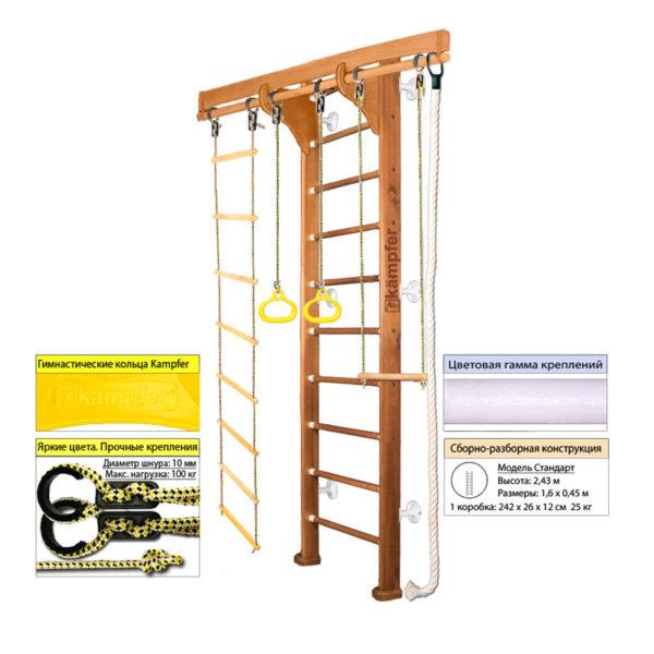 Kampfer Wooden ladder Wall орех