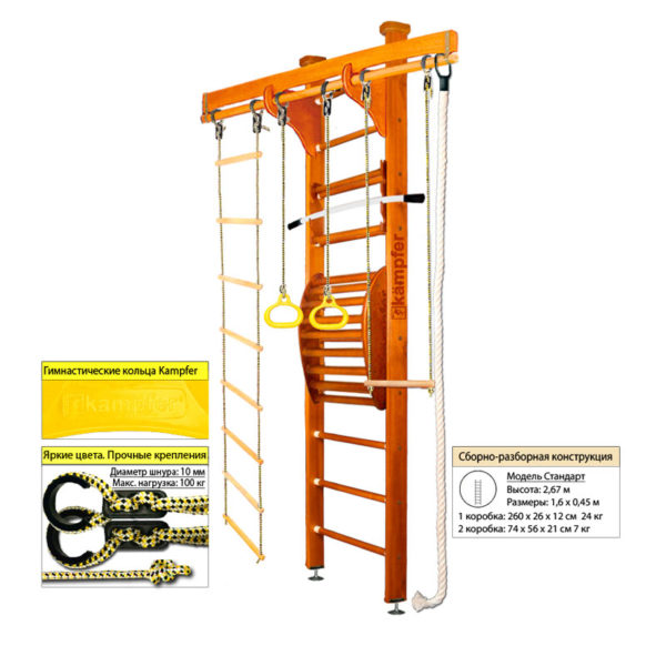 Kampfer Wooden Ladder Maxi Ceiling классика