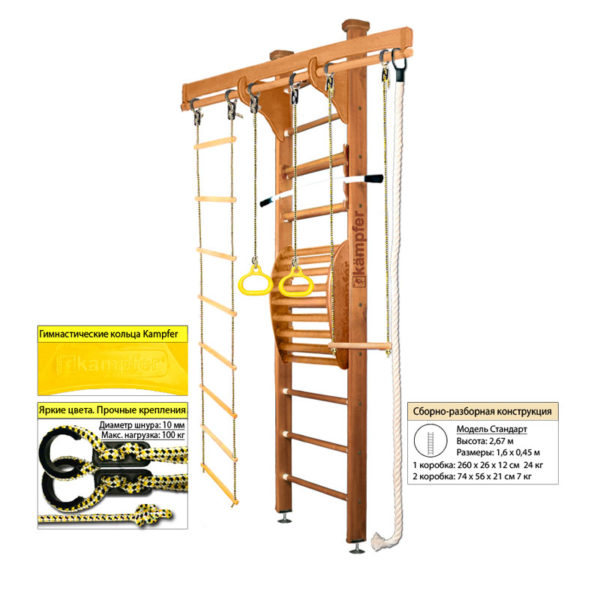 Kampfer Wooden Ladder Maxi Ceiling орех