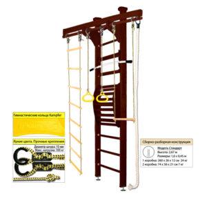 Kampfer Wooden Ladder Maxi Ceiling натуральный шоколад