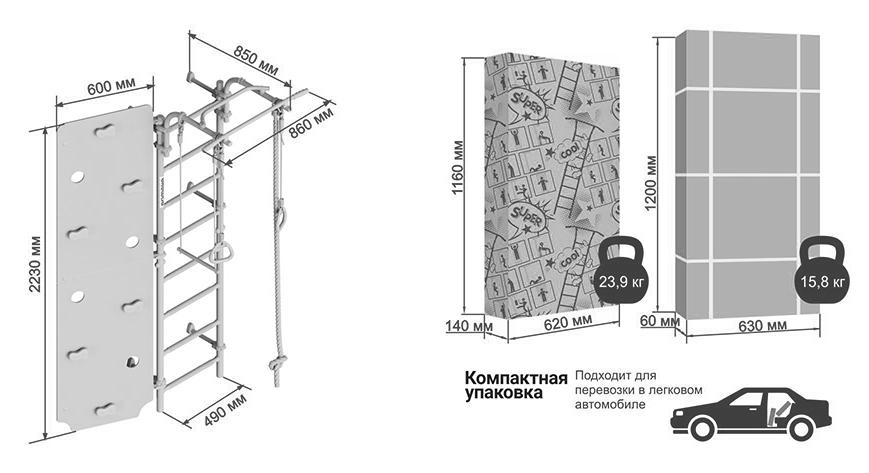 Шведская стенка ROMANA Next Skalolaz схема