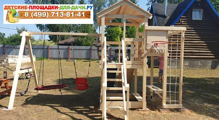 Детская площадка Савушка Мастер 3 плюс баскет
