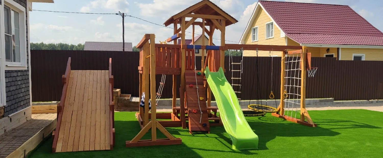 детские игровые площадки для улицы 1500