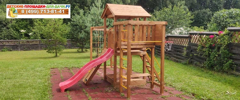 Детские площадки для дачи 1500